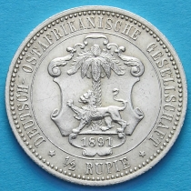 Немецкая Восточная Африка 1/2 рупии 1891 год. Серебро.