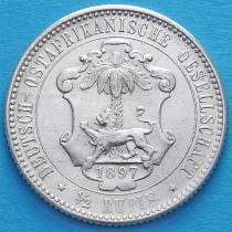 Немецкая Восточная Африка 1/2 рупии 1897 год. Серебро.