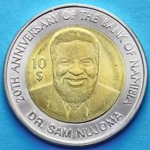 Намибия 10 долларов 2010 год. 20 лет Банку Намибии.