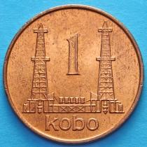 Нигерия 1 кобо 1973 год. Нефтяные вышки.