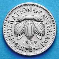Британская Нигерия 6 пенсов 1959 год. Какао-бобы.
