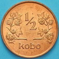 Нигерия 1/2 кобо 1973 год. Хлопок.