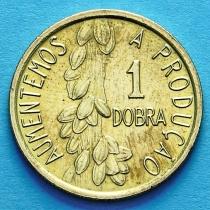 Сан Томе и Принсипи 1 добра 1977 год. ФАО.