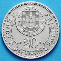 Португальский Сан Томе и Принсипи 20 сентаво 1929 год.