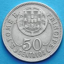 Португальский Сан Томе и Принсипи 50 сентаво 1929 год.