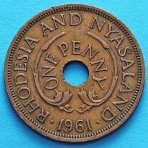 Родезия и Ньясаленд 1 пенни 1958-1963 год.