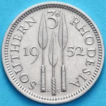 Родезия 3 пенса 1952 год.