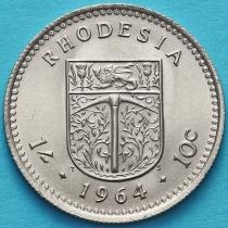 Родезия 1 шиллинг (10 центов) 1964 год.