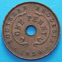 Родезия Южная 1 пенни 1947-1951 год.