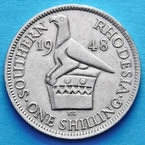 Родезия 1 шиллинг 1948 год.