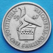 Родезия 1 шиллинг 1947 год.