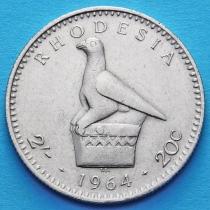 Родезия 2 шиллинга 1964 год.