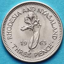 Родезия и Ньясаленд 3 пенса 1963 год.