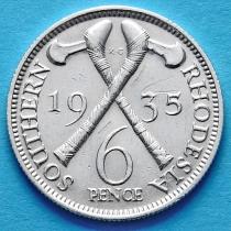 Родезия Южная 6 пенсов 1935 год.