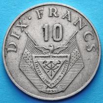 Руанда 10 франков 1974 год.