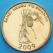 Руанда 10 франков 2009 год. Банановое дерево