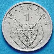 Руанда 1 франк 1964-1965 год.