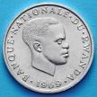 Монета Руанды 1 франк 1969 год.