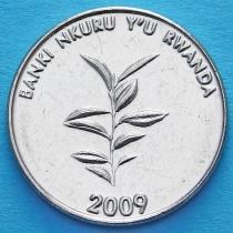 Руанда 20 франков 2009 год. Кофейное дерево