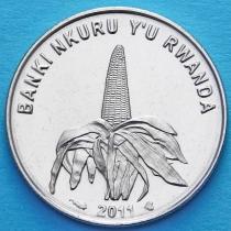 Руанда 50 франков 2011 год. Кукуруза