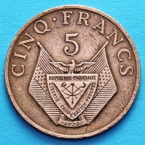 Руанда 5 франков 1977 год.
