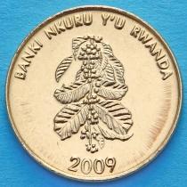 Руанда 5 франков 2009 год. Кофейное дерево