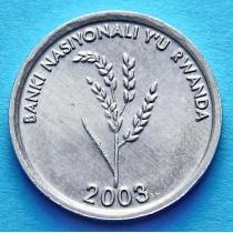 Руанда 1 франк 2003 год.