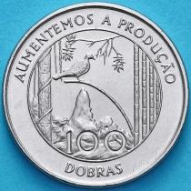 Сан Томе и Принсипи 100 добра 1997 год. ФАО