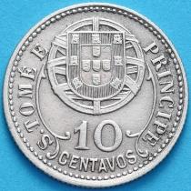 Сан Томе и Принсипи 10 сентаво 1929 год.