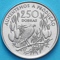 Сан Томе и Принсипи 250 добра 1997 год. ФАО