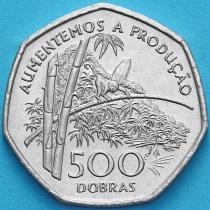 Сан Томе и Принсипи 500 добра 1997 год. ФАО