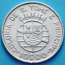 Сан Томе и Принсипи 10 эскудо 1939 год. Серебро.