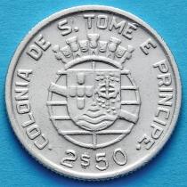 Португальский Сан Томе и Принсипи 2,5 эскудо 1939 год. Серебро.