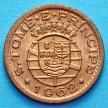 Монета Сан Томе и Принсипи 20 сентаво 1962 год.