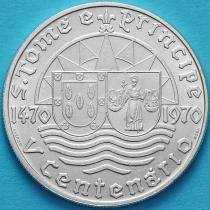 Сан Томе и Принсипи 50 эскудо 1970 год.