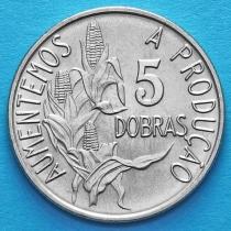 Сан Томе и Принсипи 5 добра 1977 год. ФАО.