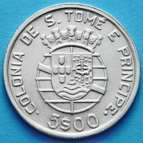 Португальский Сан Томе и Принсипи 5 эскудо 1939 год. Серебро.