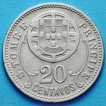 Португальский Сан Томе и Принсипи 20 сентаво 1929 год. VF/F