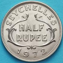 Сейшельские острова 1/2 рупии 1972 год.