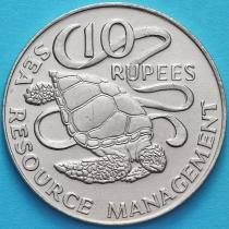 Сейшельские острова 10 рупий 1977 год. ФАО.