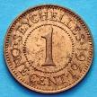 Монета Сейшельских островов 1 цент 1961 год.