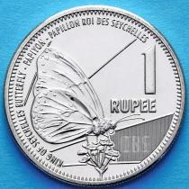 Сейшельские острова 1 рупия 2016 год. Королевская бабочка.
