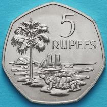 Сейшельские острова 5 рупий 1972 год.