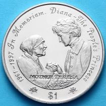 Сьерра-Леоне 1 доллар 1997 год. Мать Тереза и Диана.