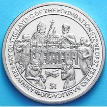 Сьерра-Леоне 1 доллар 2006 г. Собор Святого Петра