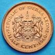 Монета Сьерра Леоне 1/2 цента 1980 год.