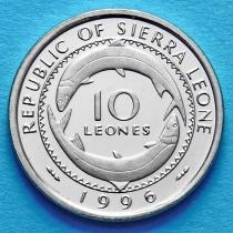 Лот 10 монет. Сьерра Леоне 10 леоне 1996 год.