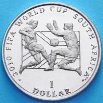 Сьерра-Леоне 1 доллар 2010 год. Чемпионат мира по футболу