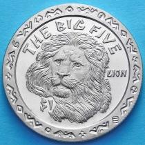 Сьерра-Леоне 1 доллар 2001 год. Большая пятерка. Лев