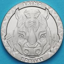Сьерра-Леоне 1 доллар 2019 год. Большая пятерка. Носорог.